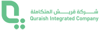 Quraish Integrated Company Logo